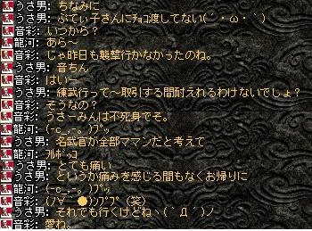 2008,05,19,12