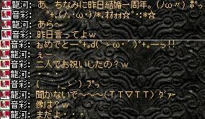 2008,05,20,2