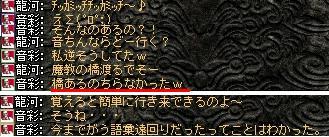 2008,05,22,7