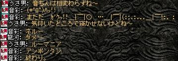 2008,05,23,8