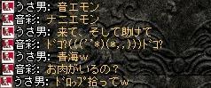 2008,05,24,8
