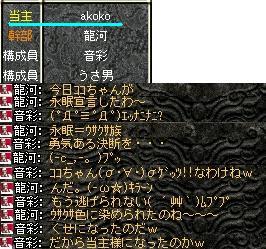 2008,05,25,1