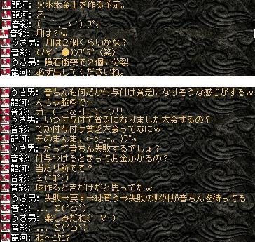2008,05,25,2