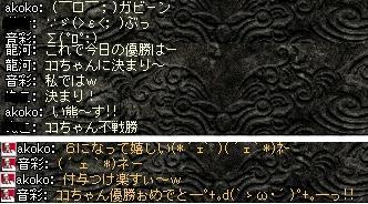 2008,05,25,11