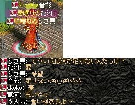 2008,05,26,2
