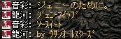 2008,05,27,1