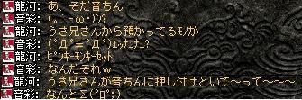 2008,05,27,2