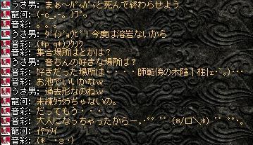 2008,05,27,4