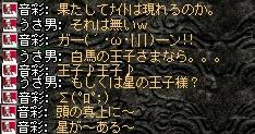 2008,05,28,11