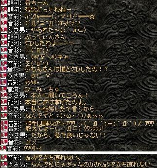 2008,05,30,1