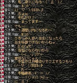 2008,05,30,5