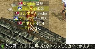 2008,05,31,2
