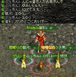 2008,05,31,11
