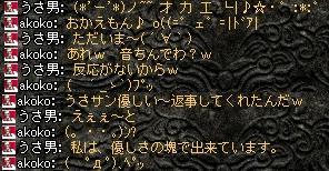 2008,06,04,2