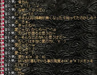 2008,06,04,3