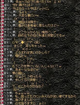 2008,06,04,5