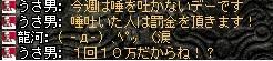 2008,06,04,6