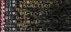 2008,06,04,7