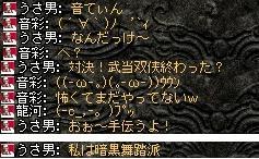 2008,06,04,8