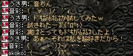 2008,06,06,1