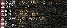 2008,06,06,3