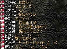 2008,06,06,7