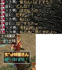 2008,06,06,8