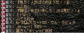 2008,06,07,1