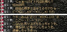 2008,06,07,4