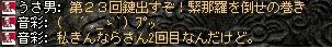 2008,06,10,3