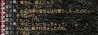2008,06,12,2