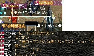 2008,06,12,3