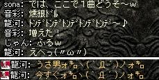 2008,06,12,5