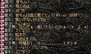 2008,06,12,7