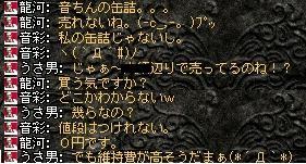 2008,06,12,8
