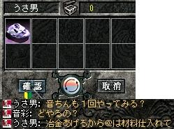 2008,06,13,1