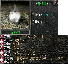 2008,06,13,4
