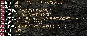 2008,06,13,5