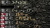 2008,06,14,2