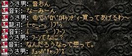 2008,06,14,4