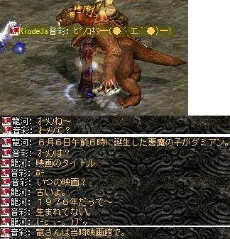 2008,06,14,5