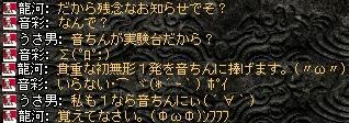 2008,06,14,6