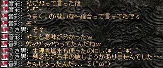 2008,06,16,1