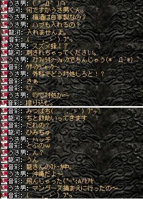 2008,06,16,2