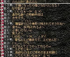 2008,06,16,3
