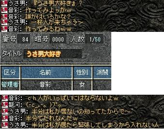2008,06,16,5