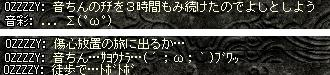 2008,06,16,13