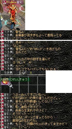 2008,06,16,15