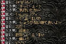 2008,06,16,16
