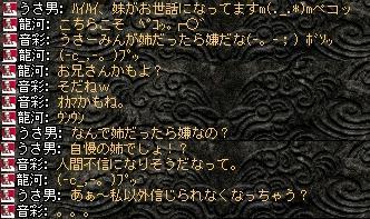2008,06,17,1